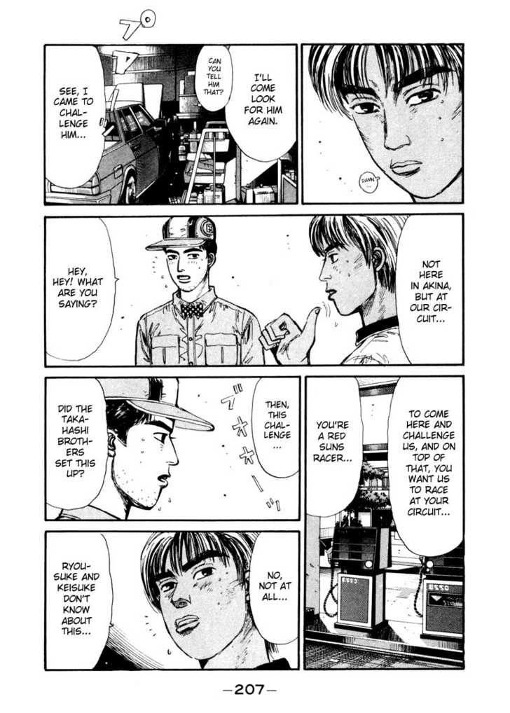 Initial D 65 Page 3