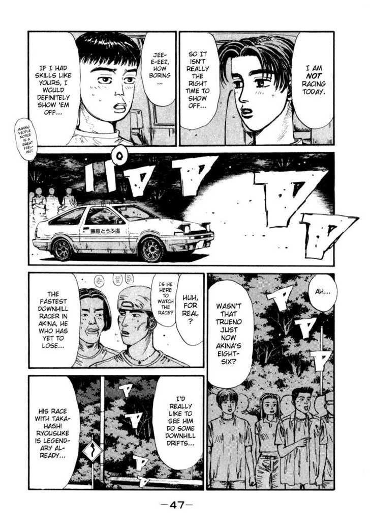 Initial D 68 Page 3