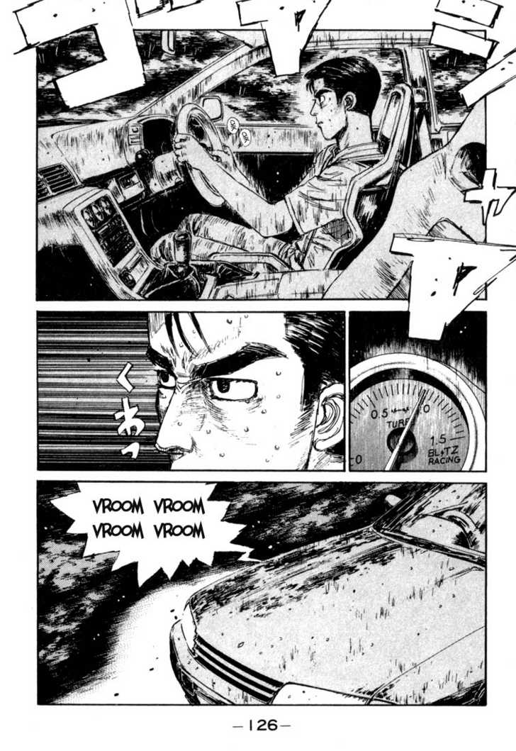 Initial D 72 Page 2