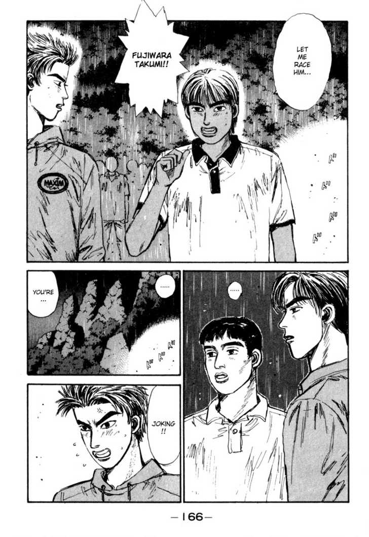 Initial D 74 Page 2