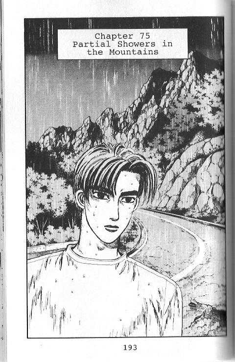 Initial D 75 Page 1