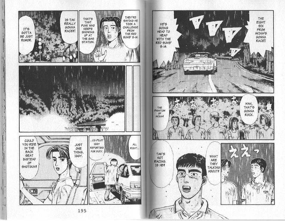Initial D 75 Page 2