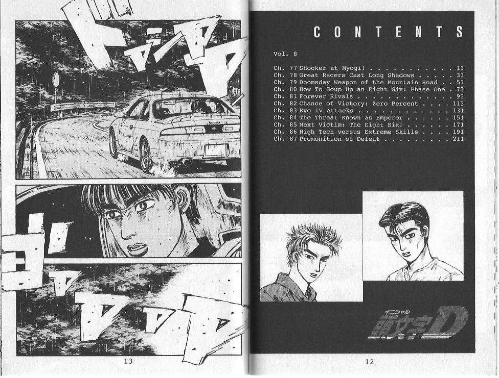 Initial D 77 Page 2