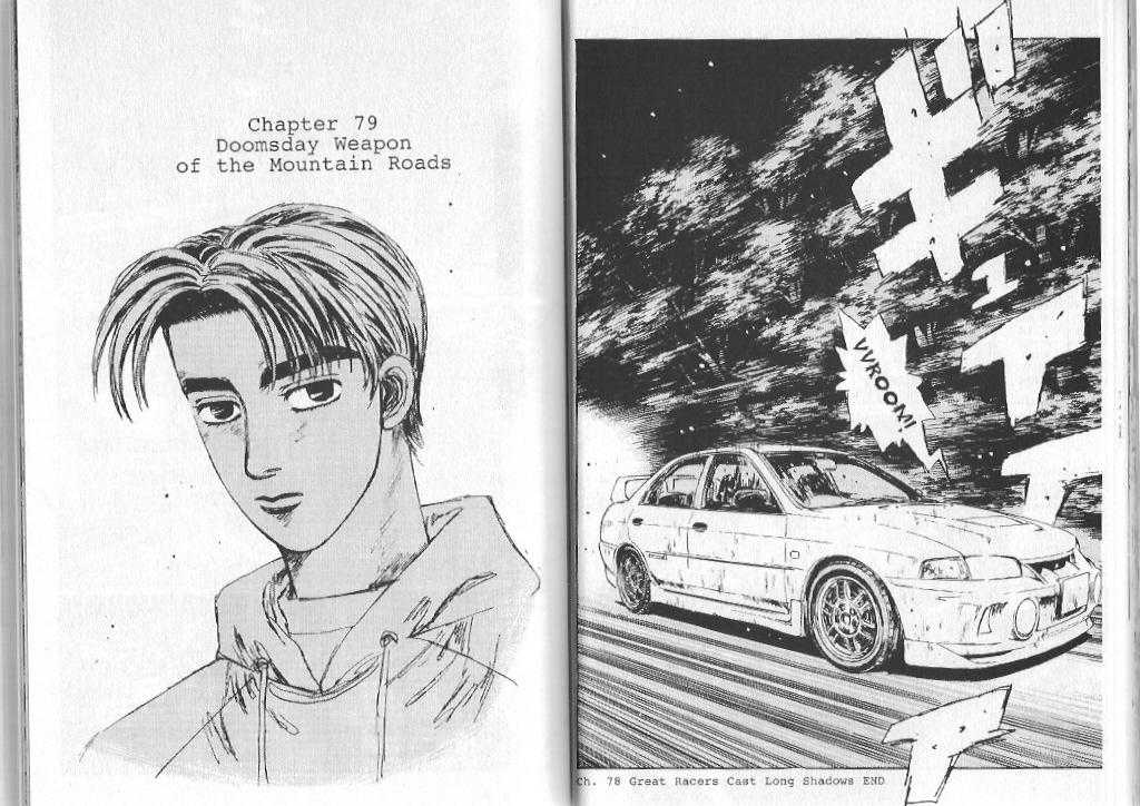 Initial D 79 Page 1