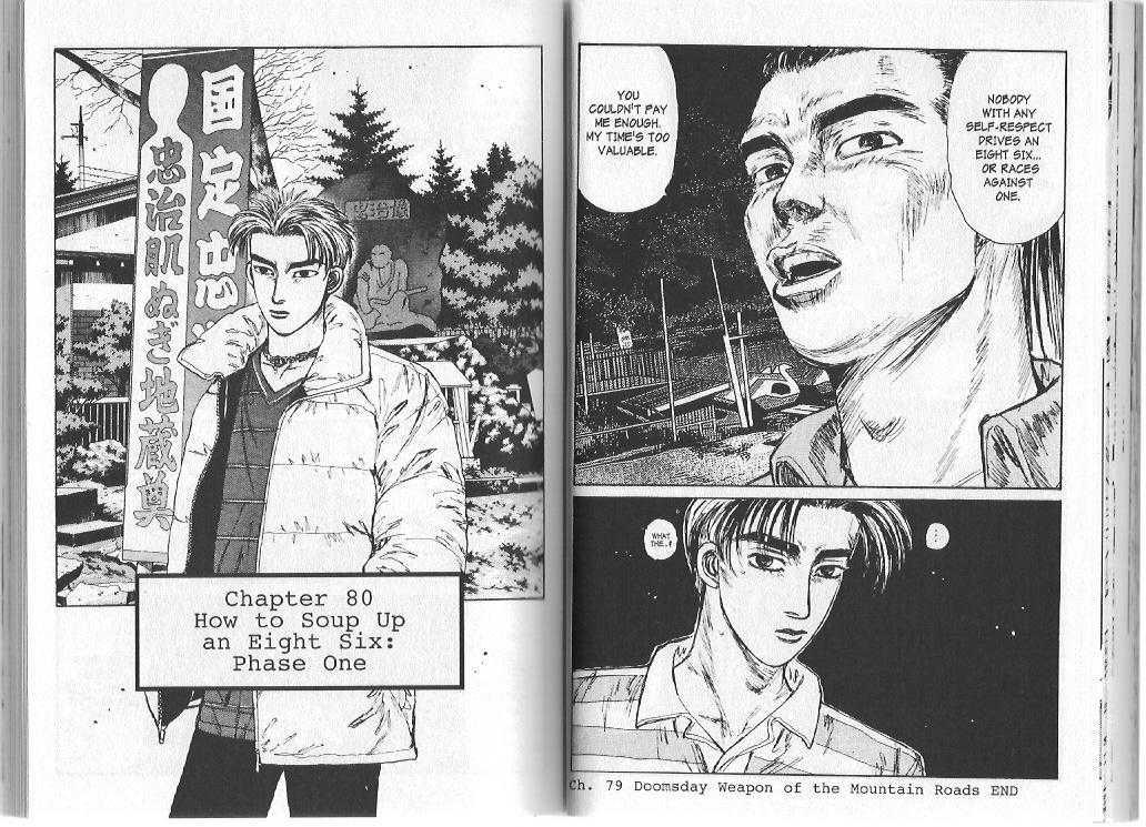 Initial D 80 Page 1