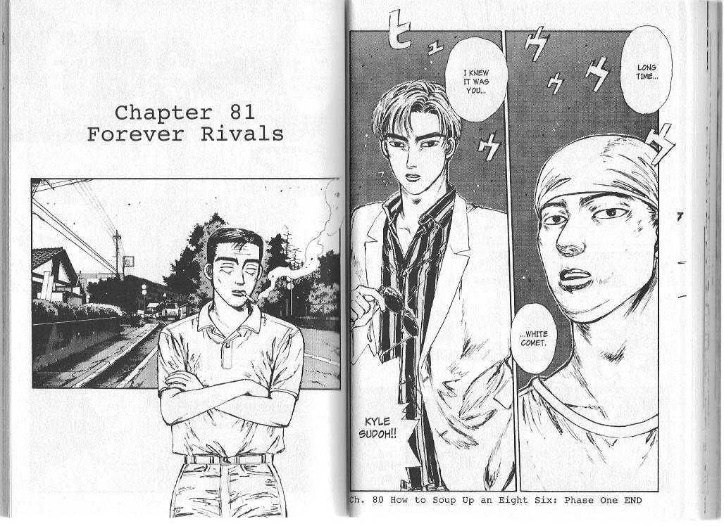 Initial D 81 Page 1