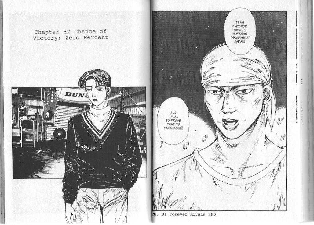 Initial D 82 Page 1