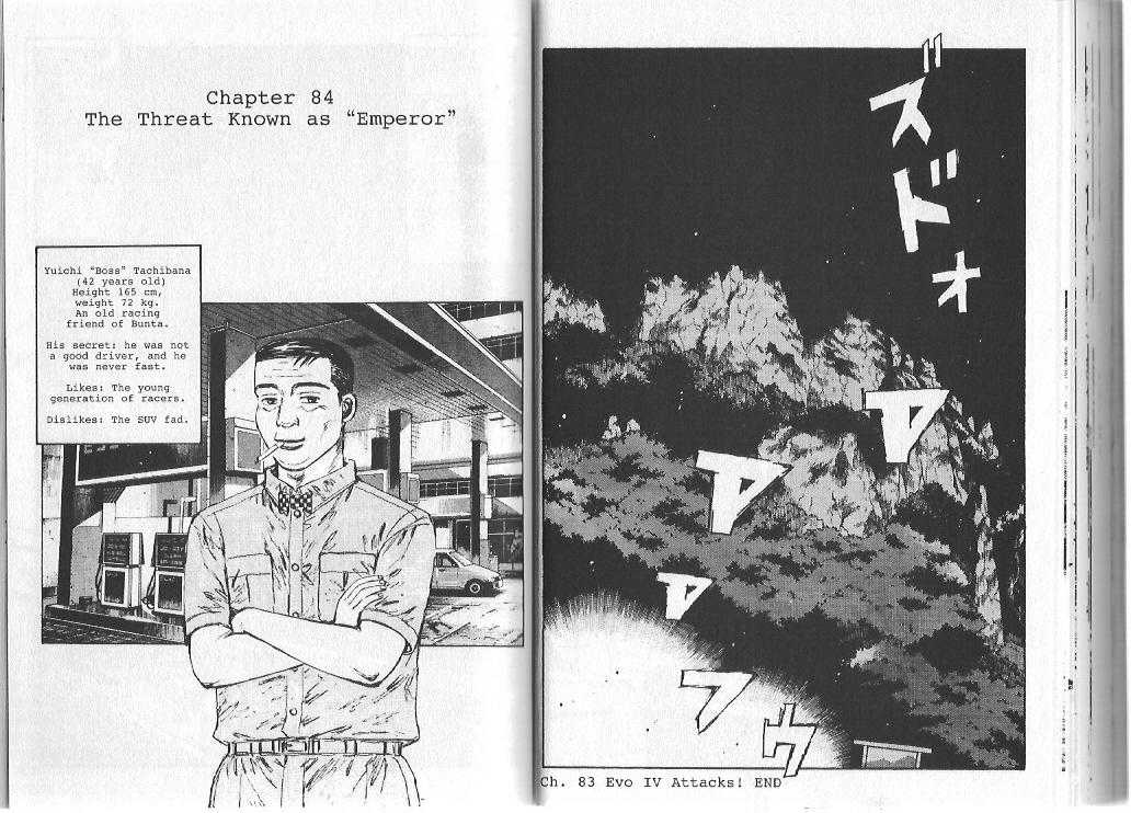 Initial D 84 Page 1