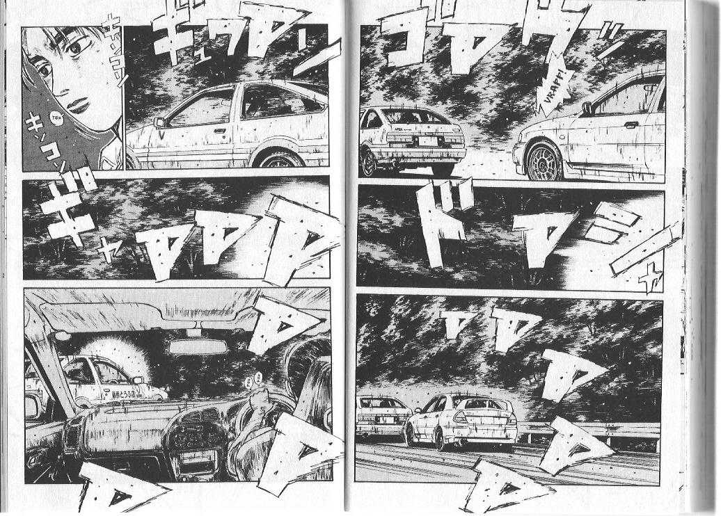 Initial D 87 Page 3
