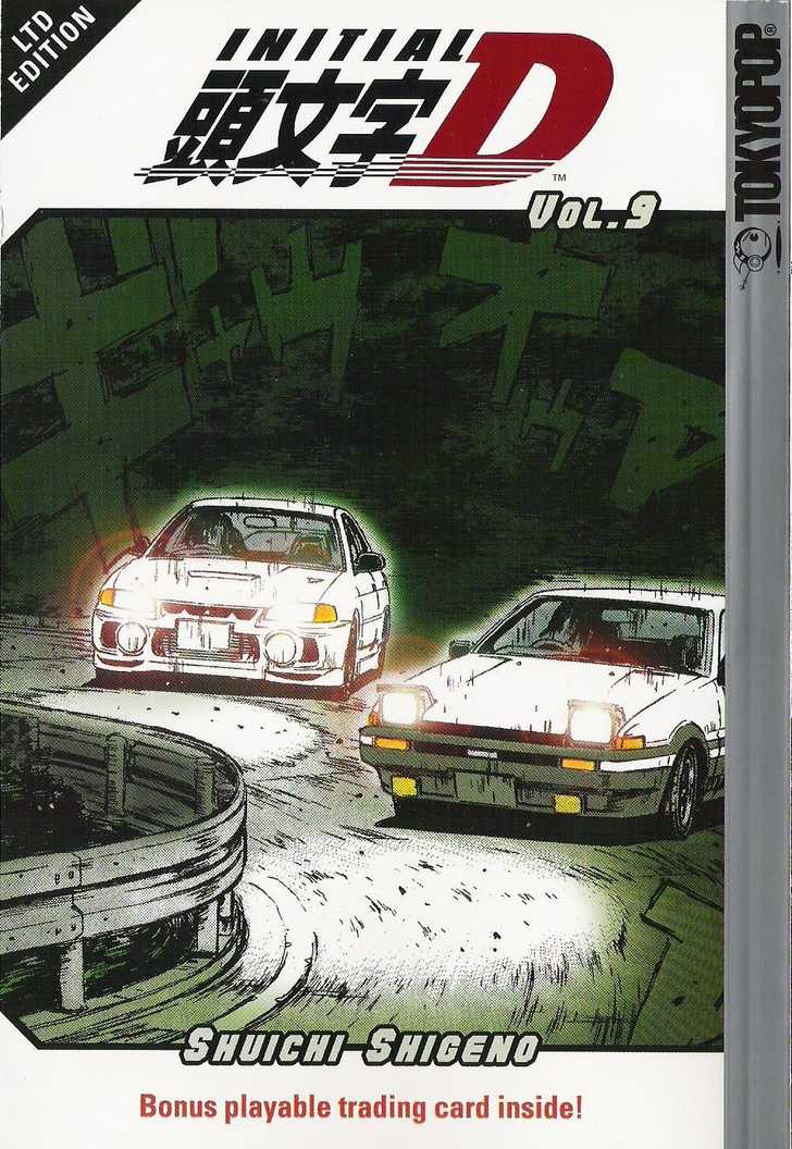 Initial D 88 Page 1