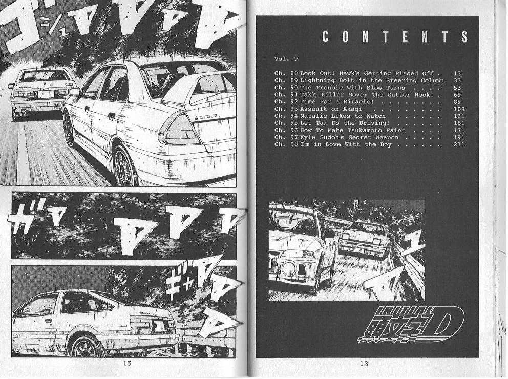 Initial D 88 Page 3