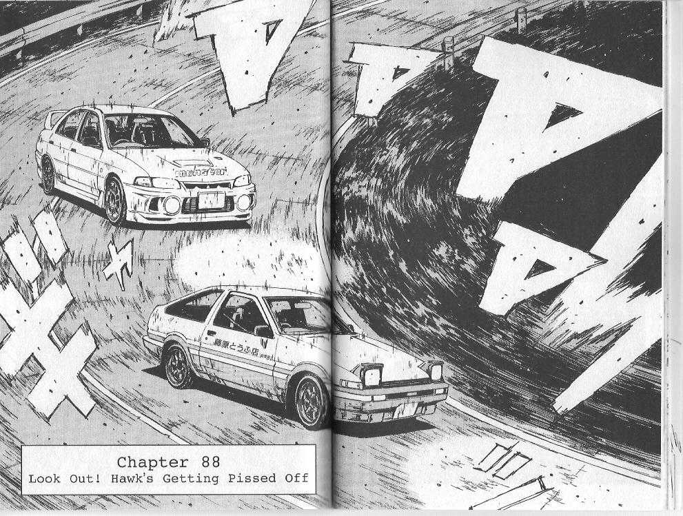 Initial D 88 Page 4