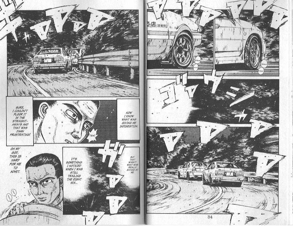 Initial D 89 Page 2