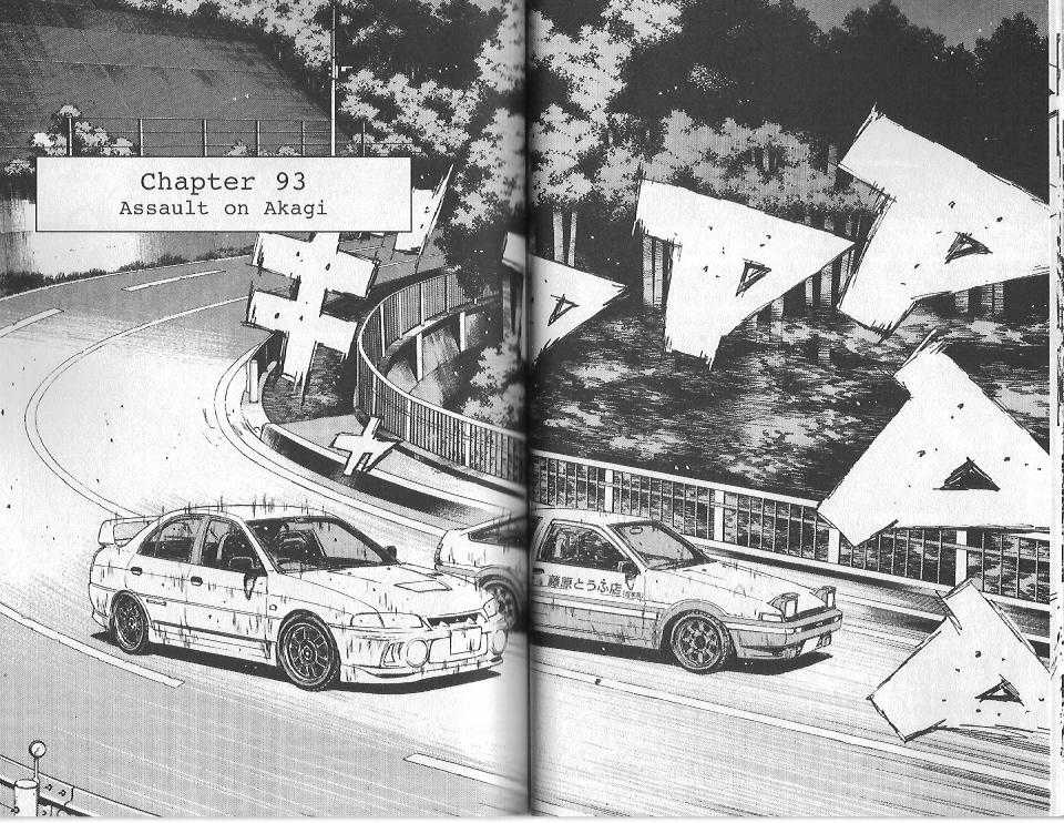 Initial D 93 Page 1
