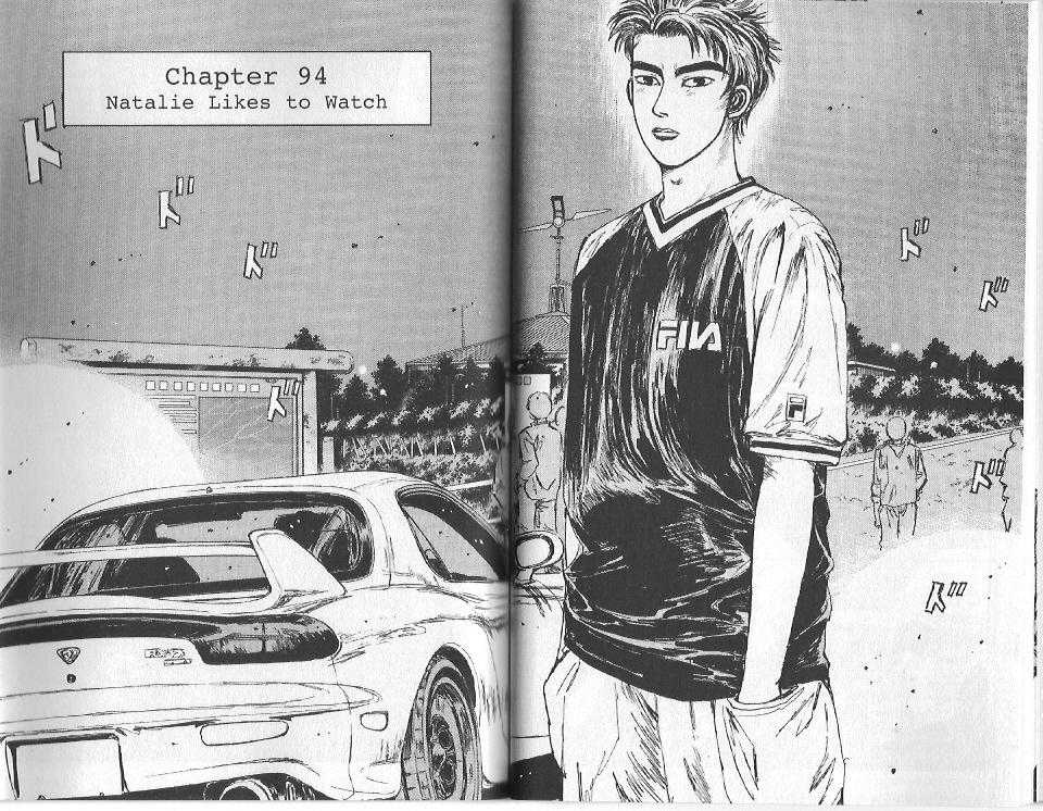 Initial D 94 Page 1