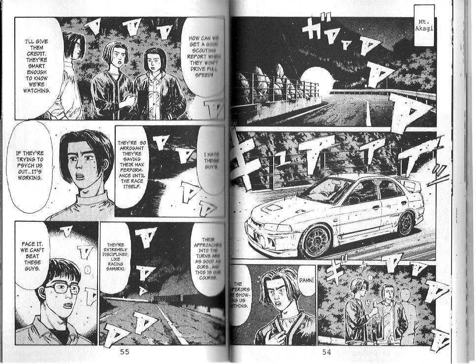 Initial D 101 Page 2