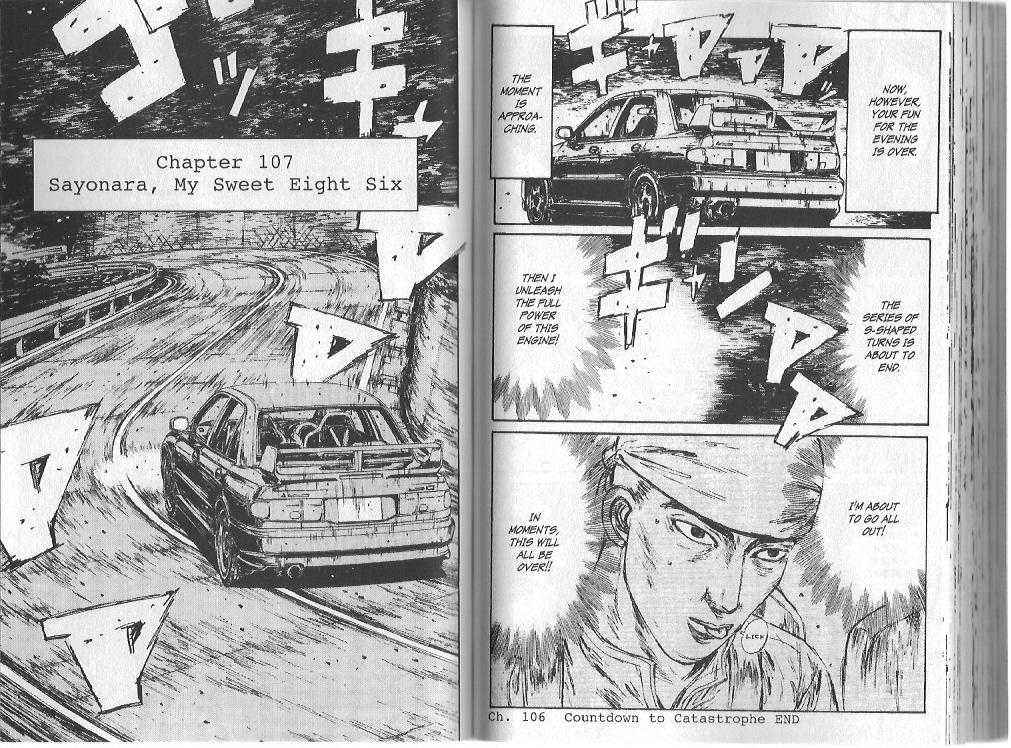 Initial D 107 Page 1