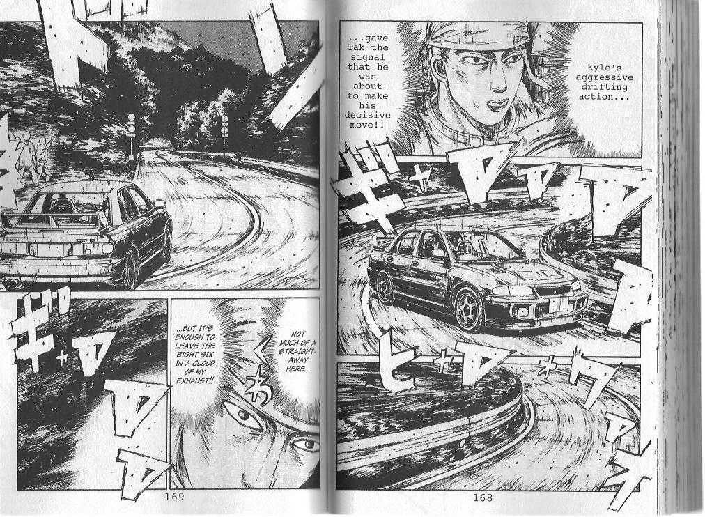 Initial D 107 Page 3