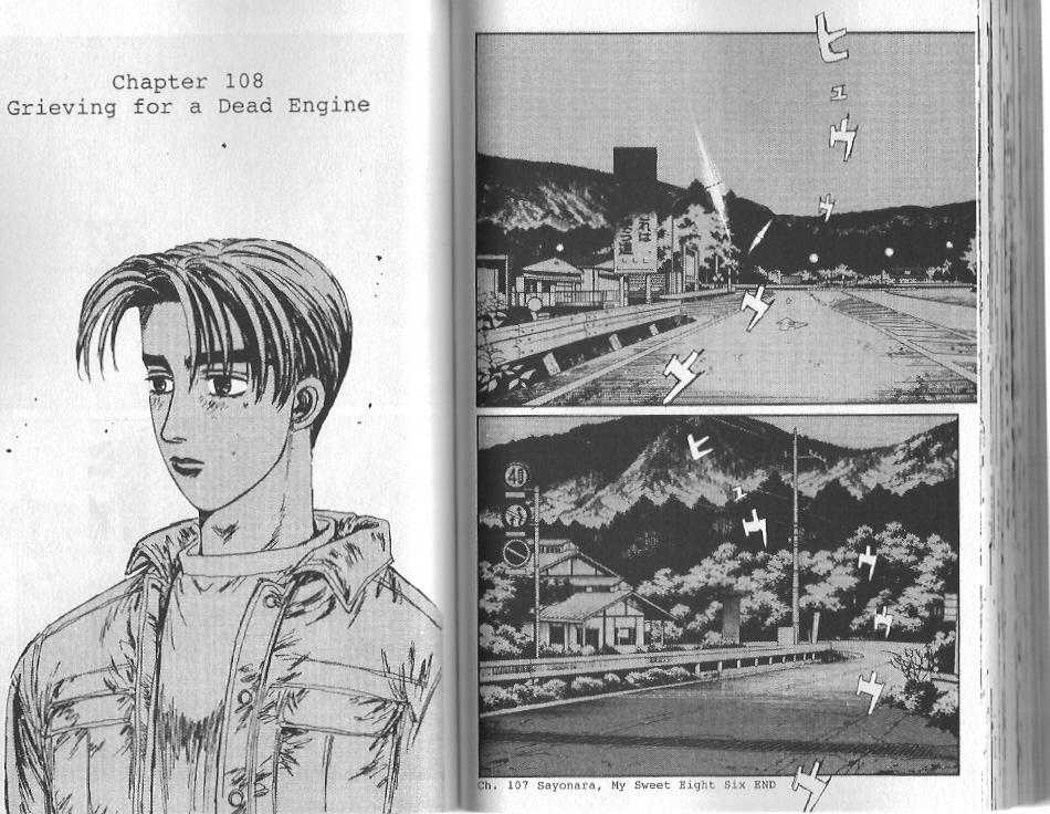 Initial D 108 Page 1