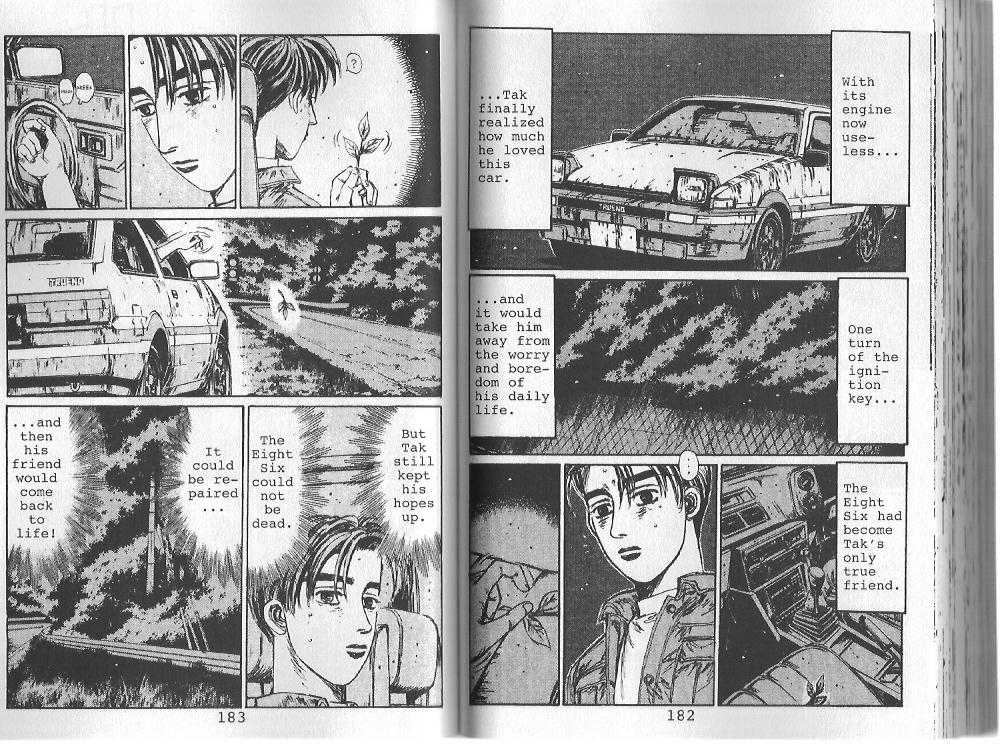 Initial D 108 Page 3