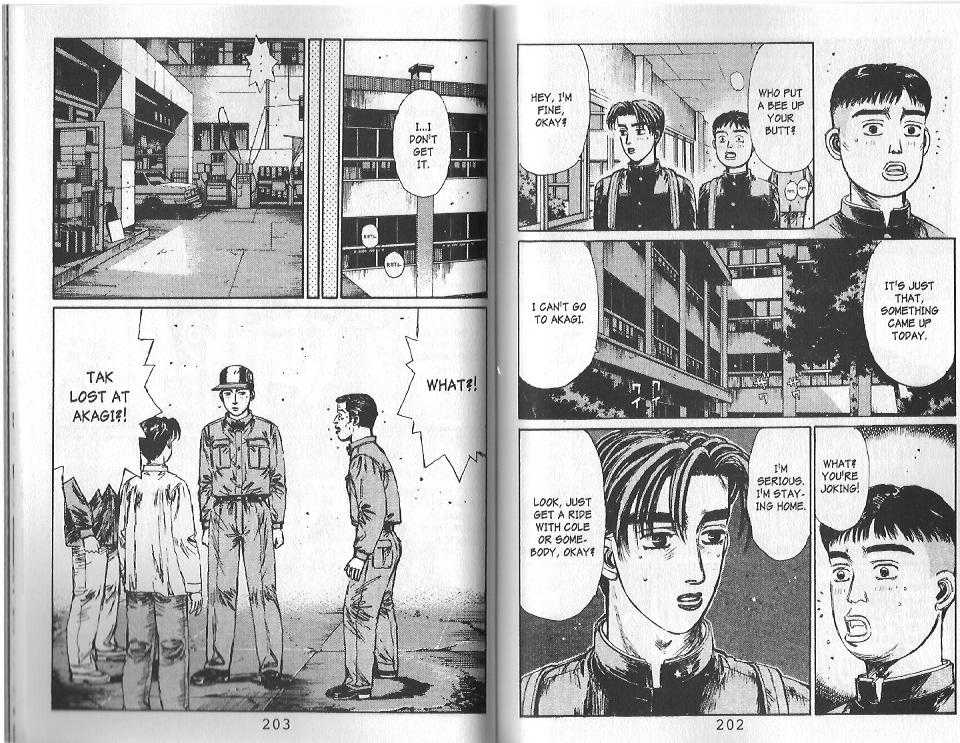 Initial D 109 Page 3