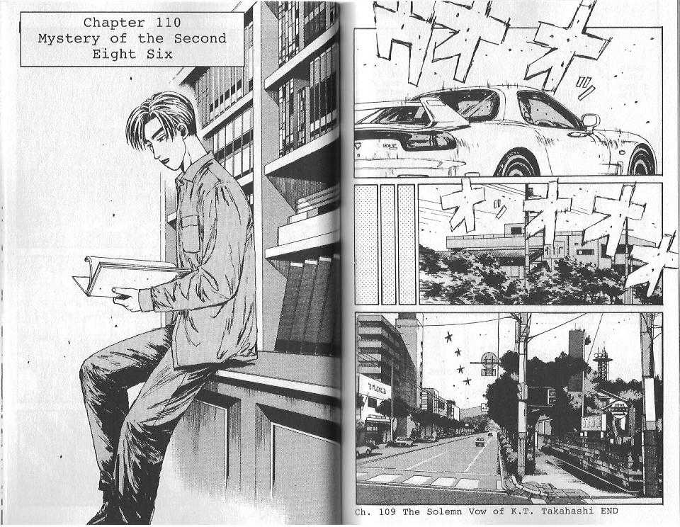 Initial D 110 Page 1