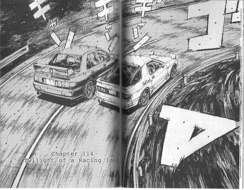 Initial D 114 Page 1