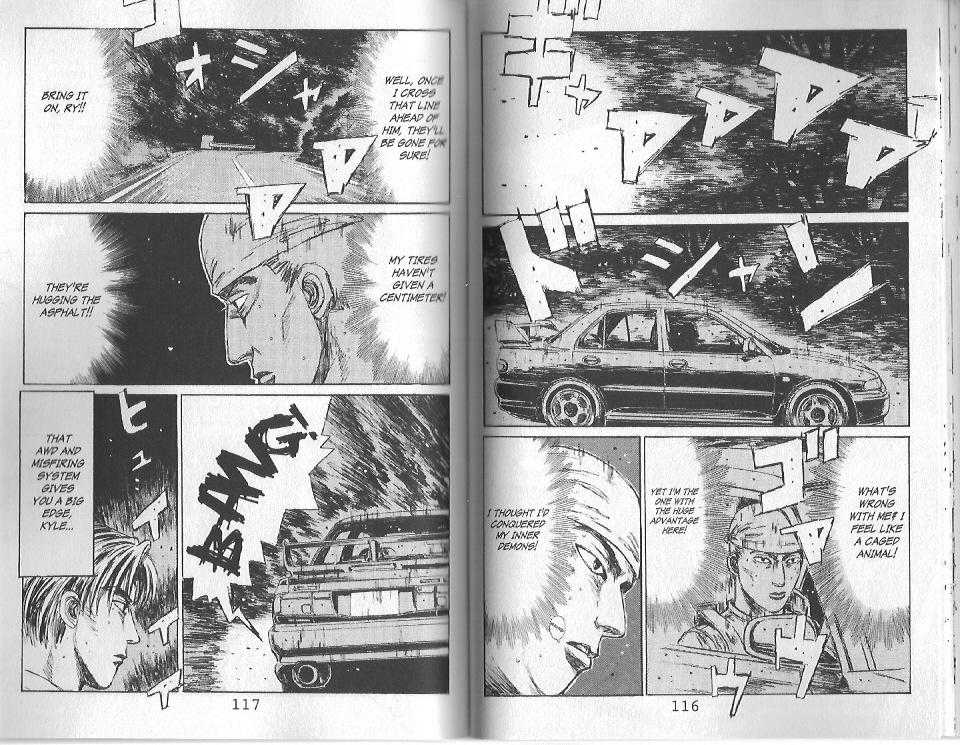 Initial D 116 Page 2