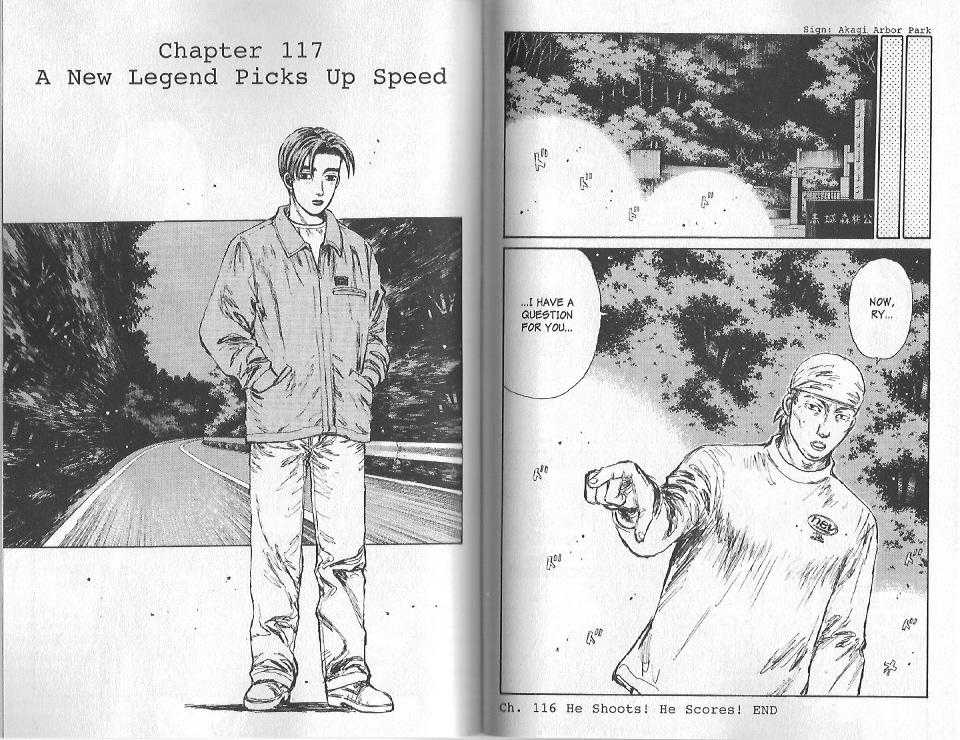Initial D 117 Page 1