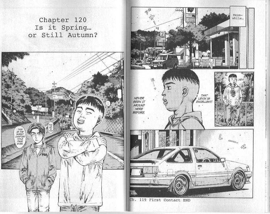 Initial D 120 Page 1