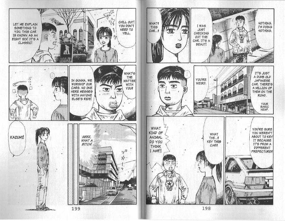 Initial D 120 Page 3
