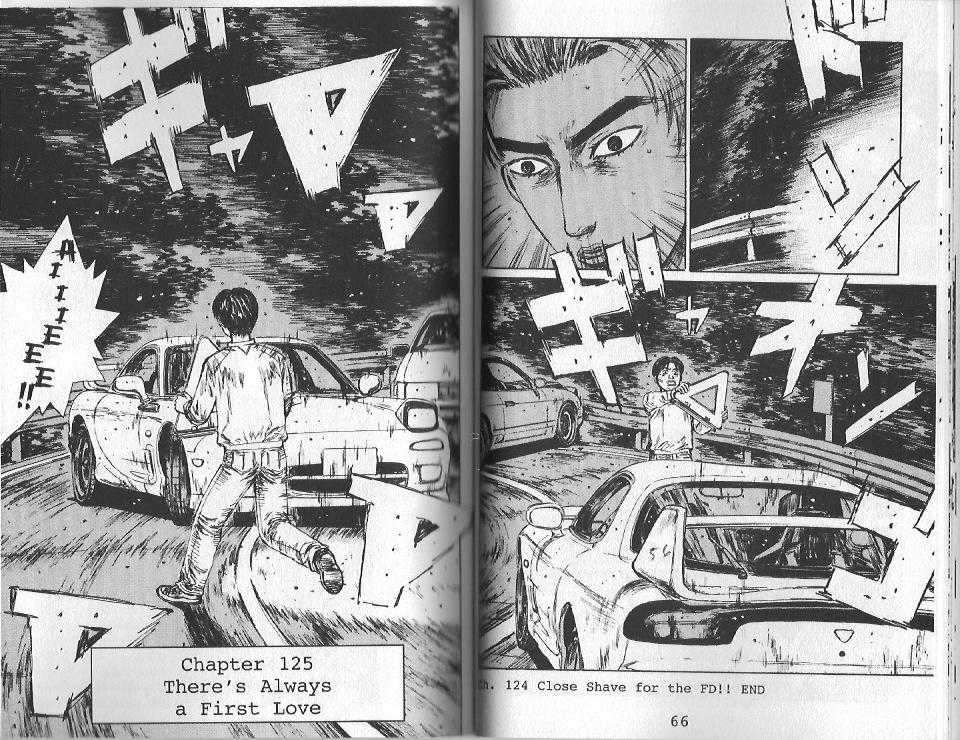 Initial D 125 Page 1