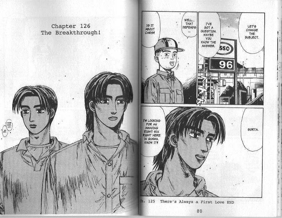 Initial D 126 Page 1