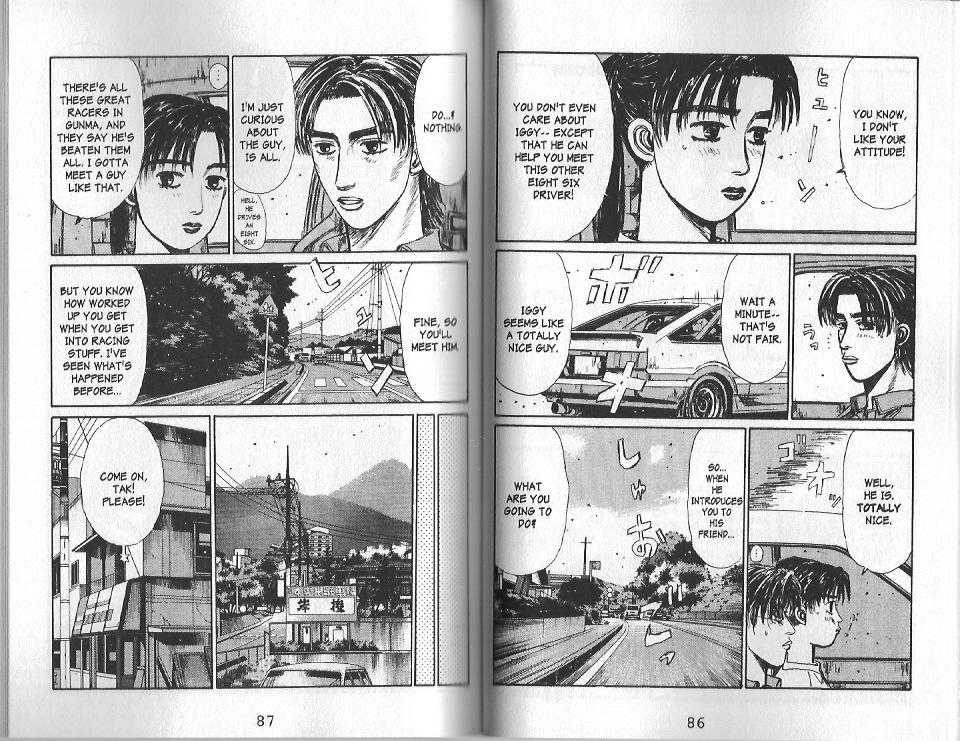 Initial D 126 Page 4