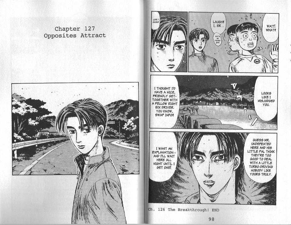 Initial D 127 Page 1