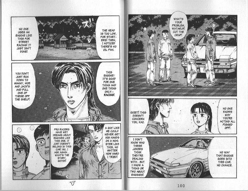 Initial D 127 Page 2