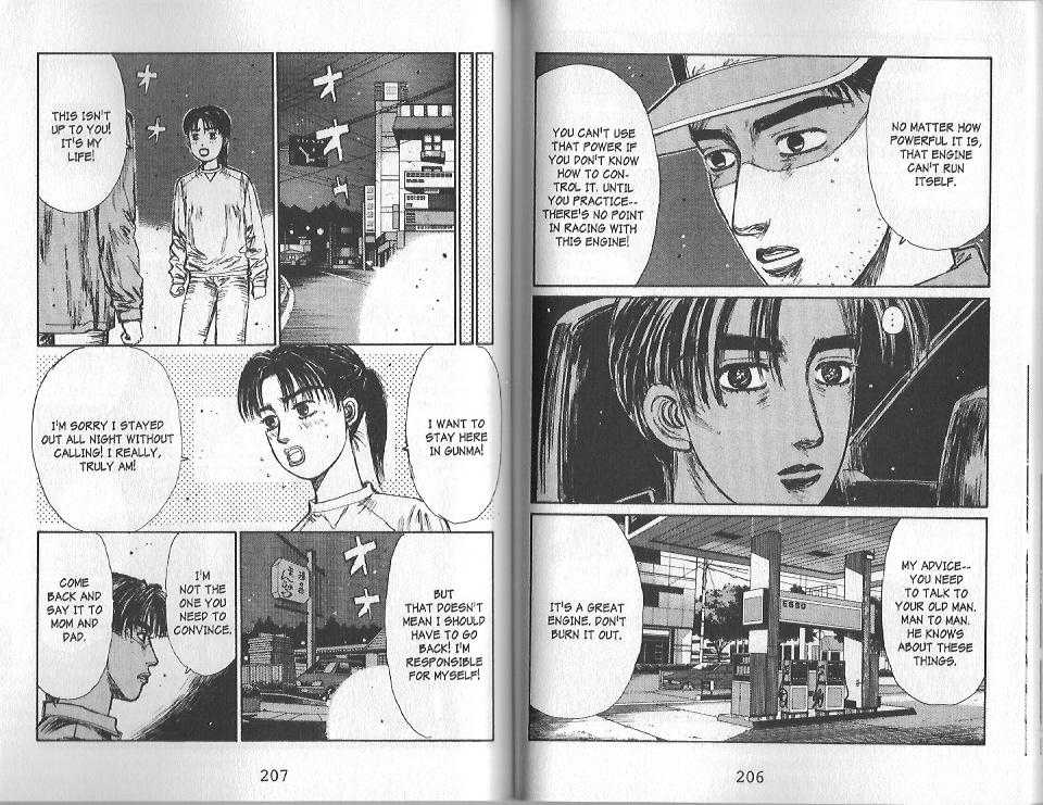Initial D 133 Page 2