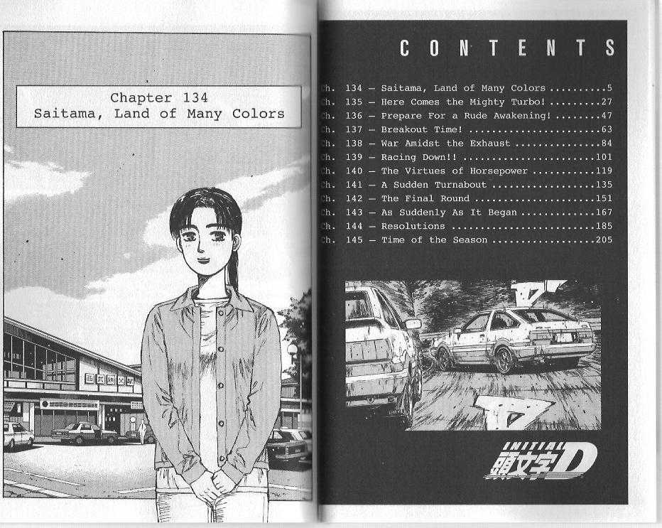 Initial D 134 Page 2