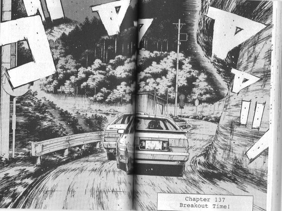 Initial D 137 Page 1