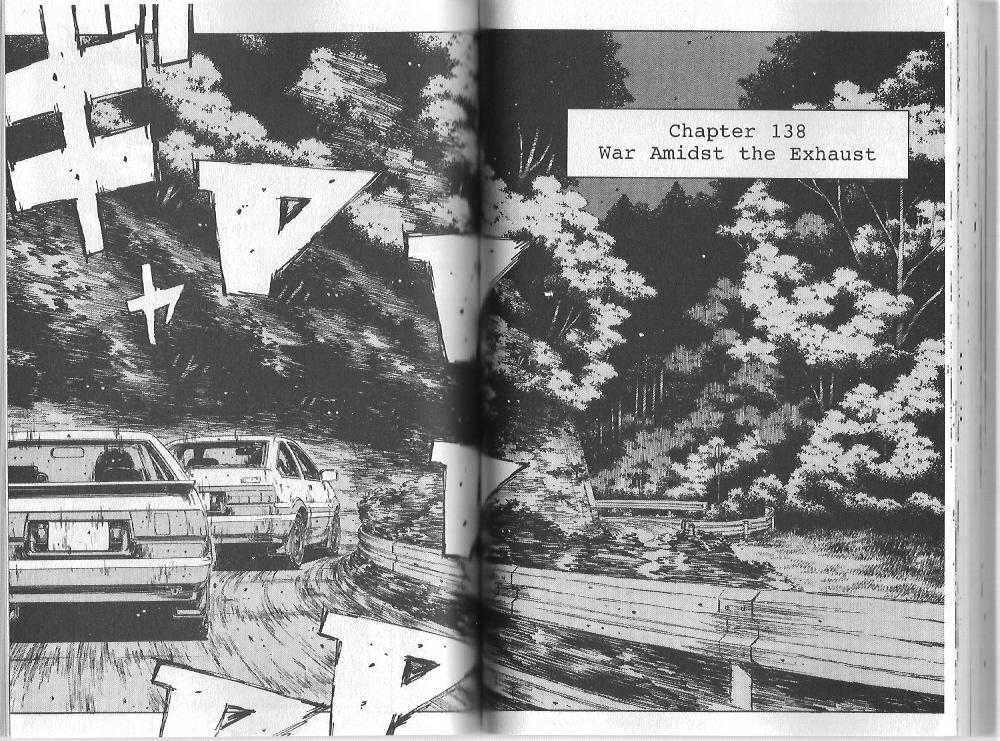 Initial D 138 Page 1