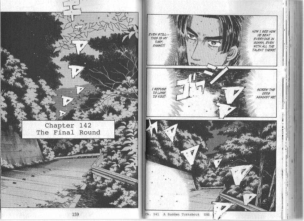 Initial D 142 Page 1