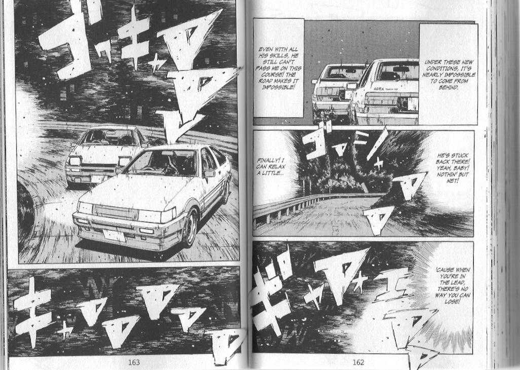 Initial D 142 Page 3