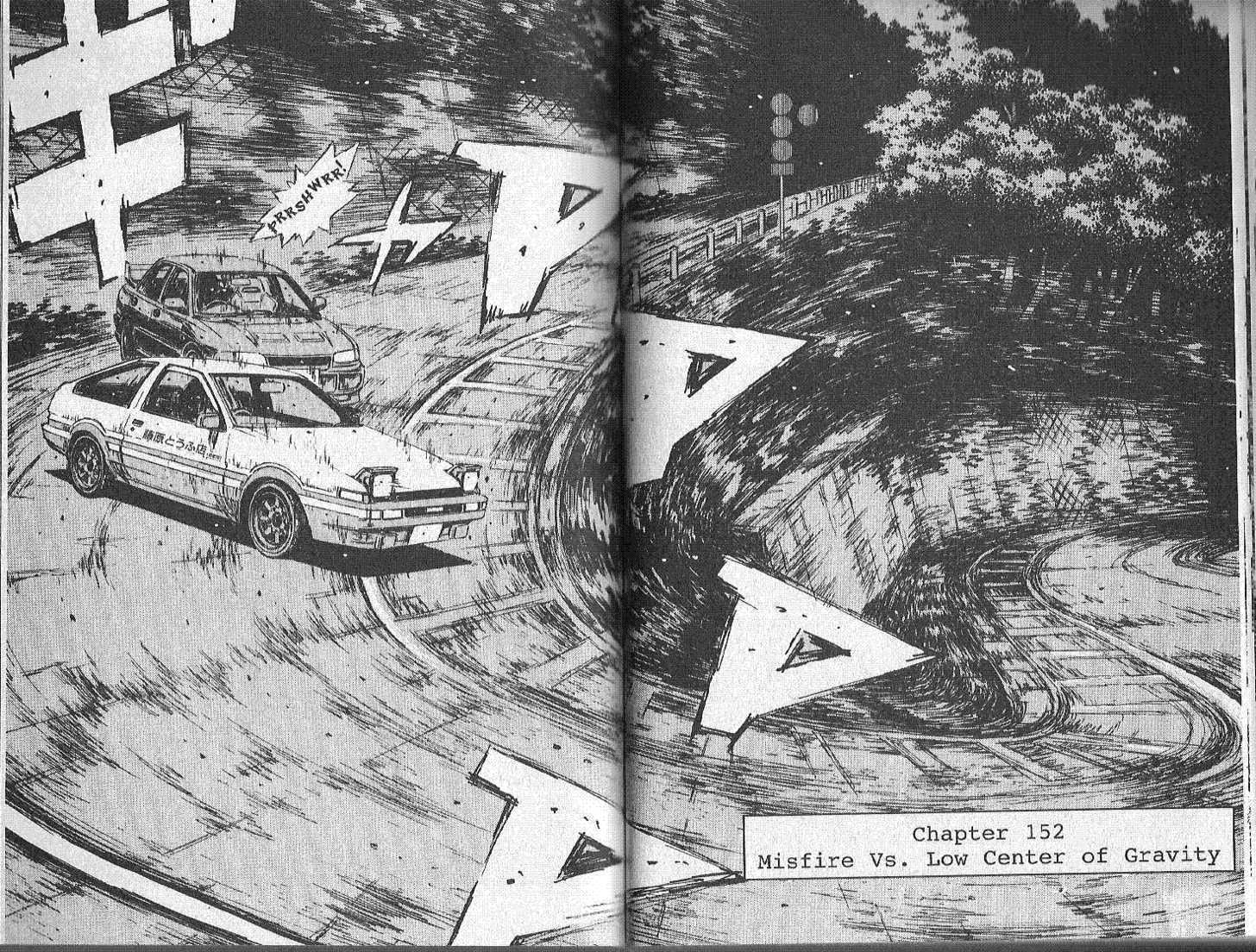 Initial D 152 Page 1