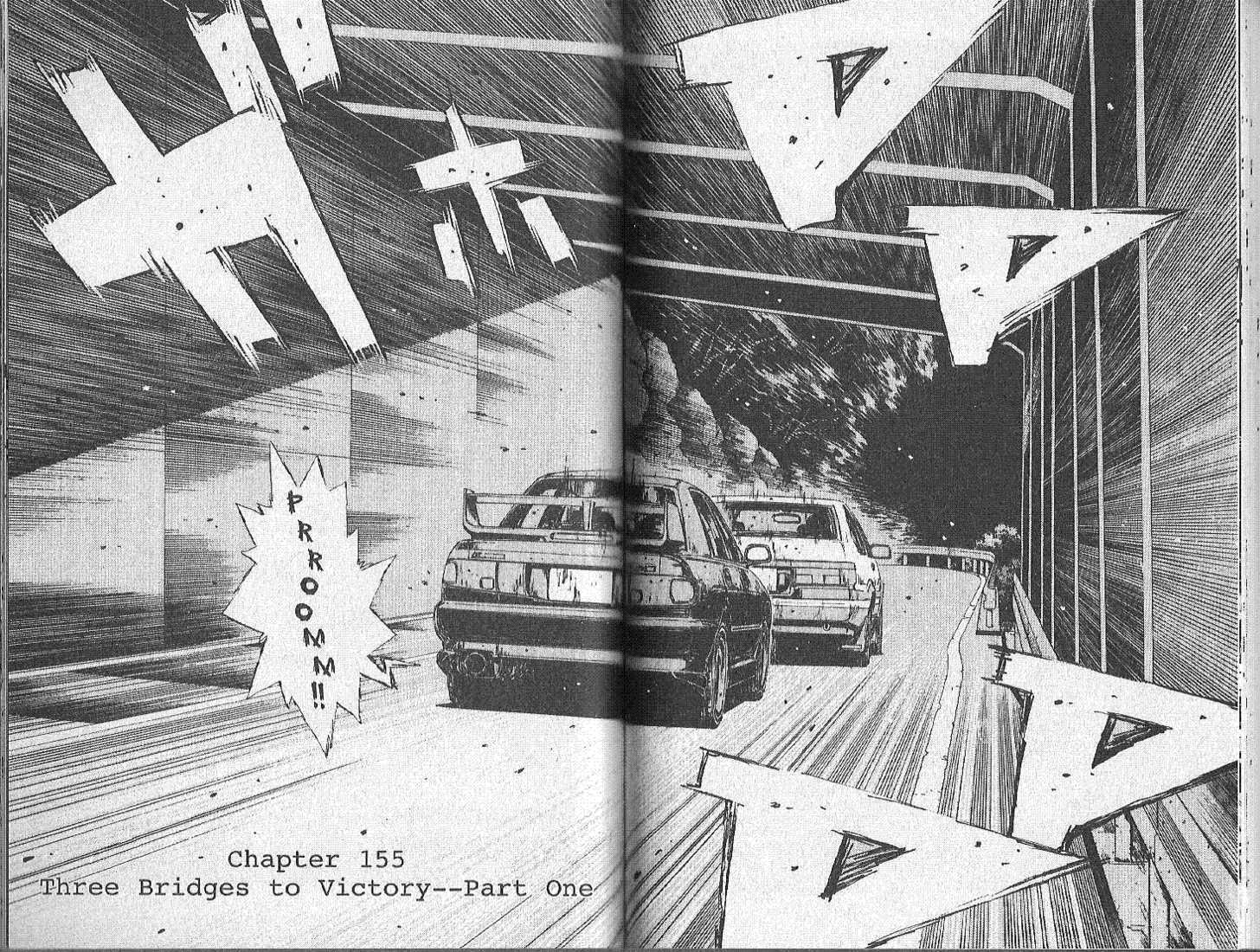 Initial D 155 Page 1