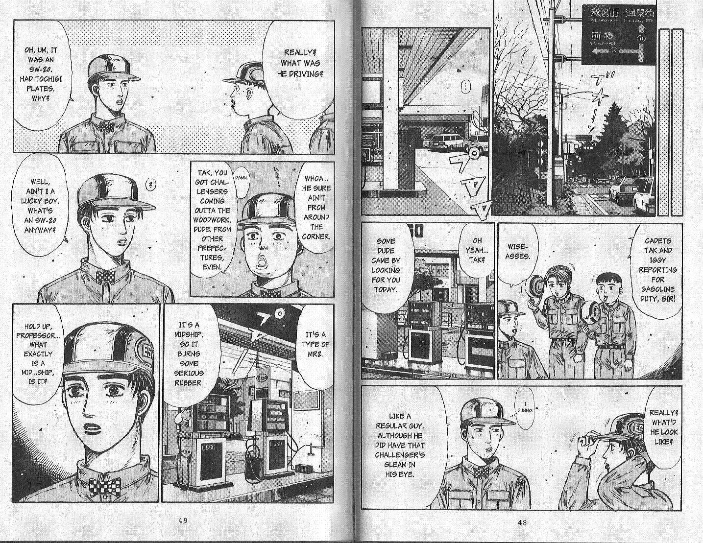 Initial D 161 Page 3