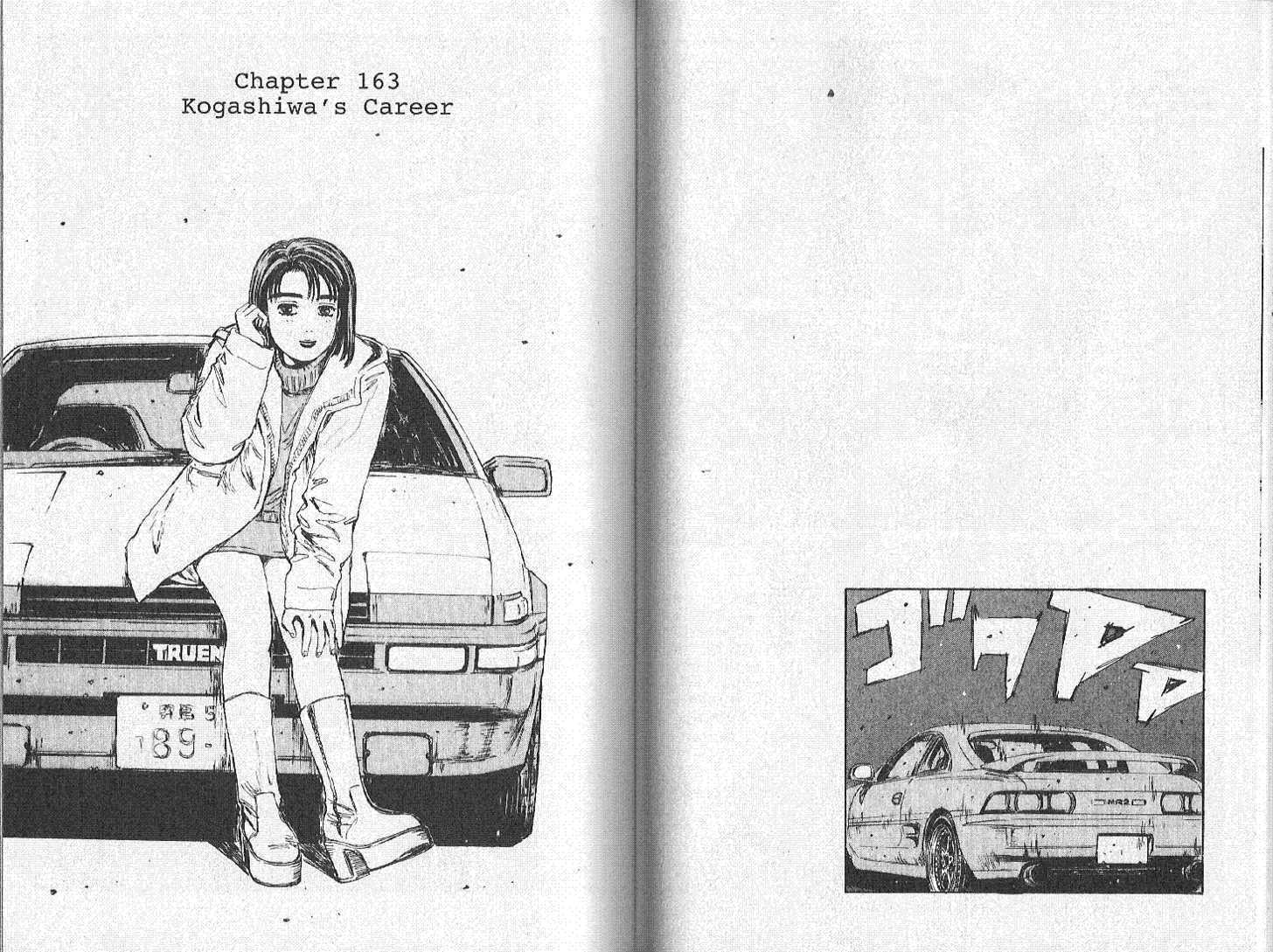 Initial D 163 Page 1