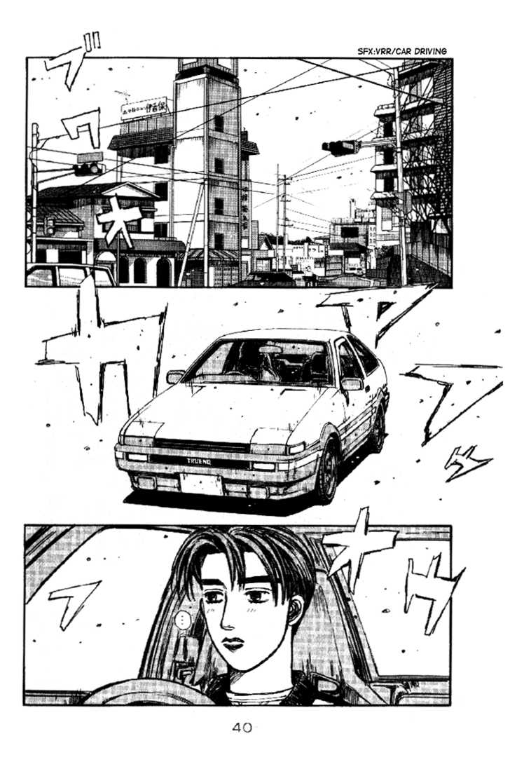 Initial D 173 Page 2