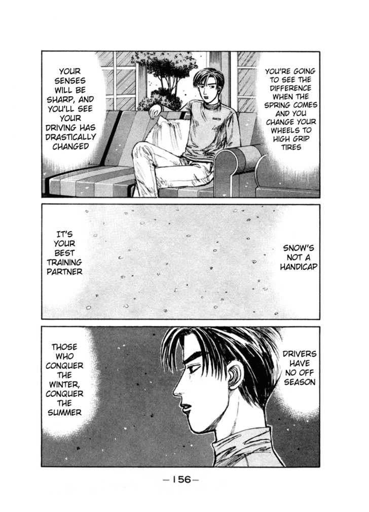 Initial D 180 Page 4