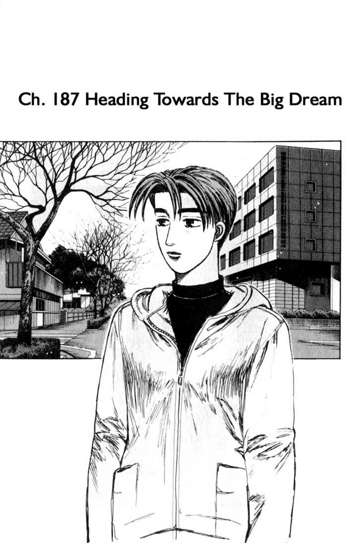 Initial D 187 Page 1
