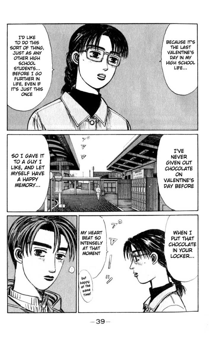 Initial D 187 Page 3